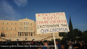 greece-protests